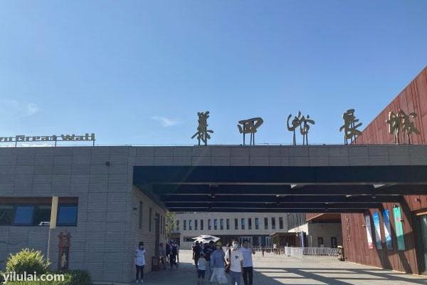 慕田峪长城入口大图/