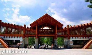 野鸭湖湿地公园的大门