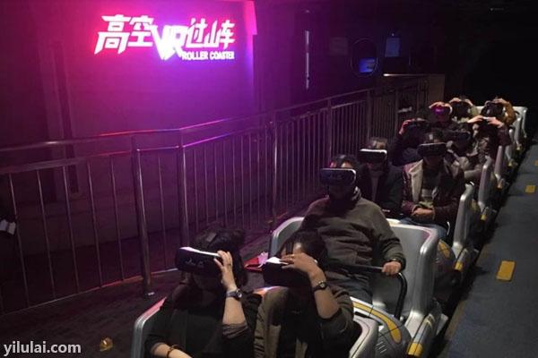 高空VR过山车大图