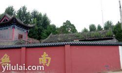 天元寺的外院围墙