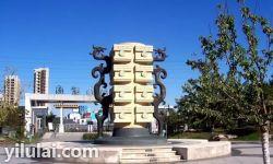 公园标志性雕塑