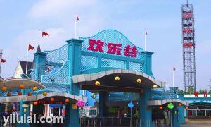 上海欢乐谷入口