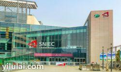上海新国际博览中心入口