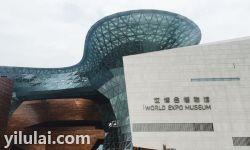 上海世博会博物馆入口