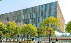 上海浦东图书馆大楼